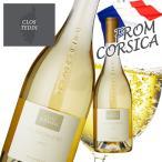 クロ・テディトラディション ブラン 白ワイン 辛口 750ml フランスワイン コルシカワイン 白