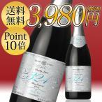 スパークリングワイン Sunday Japon 324 長野ルージュスパークリング 2015 720ml