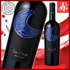赤ワイン フルボディ ルナ・パッサンテ ネロ・ダヴォーラ イタリア産