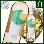 イタリアワイン 辛口 白ワイン ルナ・パッサンテ グリッロ