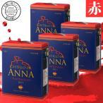 ショッピングワイン スペインワイン BIB カスティージョ・デ・アナ テンプラニーリョ 赤 3000ml×4個セット 紙パック