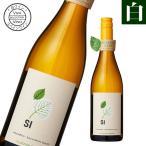 ワイン 白ワイン シー オーガニック