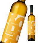 ワイン ロドリア シャルドネ  スペインワイン 白 辛口 スペイン オーガニック  ビオワイン 有機栽培 オーガニッ クワイン