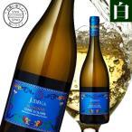 イタリアワイン ユデカ ブランディーネ テール・シチリアン 辛口白ワイン