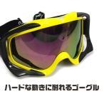 スキー用品 送料無料