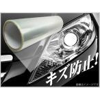 多用途レンズフィルム★50cm〜/スモーク/グレー