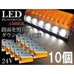 24V 角型 LED サイド ...