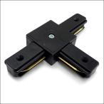 ダクトレール用 LEDスポットライト7W 1個 ●省エネ・長寿命