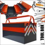 5段スチール工具箱/ツールボックス ビッグ42cm オレンジ×グレー