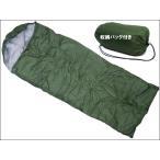 寝袋 アウトドア 釣り ツーリング 災害 封筒型 シュラフ スリーピングバッグ Hグリーン