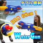 BIG 水鉄砲 68cm ウォーターガン 超強力 飛距離最大9m あ