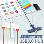 USBハブ USB2.0 hub 4ポートハブ ミニ 高速データ転送 軽量 Windows/Mac 対応