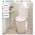 アサヒ衛陶 トイレ エディ566セット RCA002 リフォーム用 防露仕様 手洗なし 普通便座