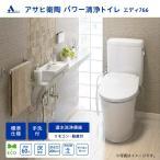 アサヒ衛陶 トイレ エディ766セット RA3766NTR131 標準仕様 手洗付 温水洗浄便座 リモコンタイプ 脱臭付