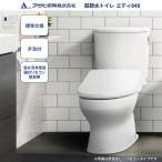 アサヒ衛陶 トイレ エディ848セット RA3848TR120 標準仕様 手洗付 温水洗浄便座 袖付きタイプ 脱臭なし