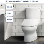 アサヒ衛陶 トイレ エディ848セット RA3848TR46 標準仕様 手洗付 暖房便座