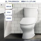 アサヒ衛陶 トイレ エディ848セット RA3848TR9 標準仕様 手洗付 普通便座