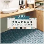 クッションフロア トイレ 洗面 水まわり におすすめ 木目 タイル おしゃれ シンコール 1.8mm厚 182cm巾