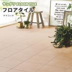 フロアタイル サンゲツ 床材 IS-952〜953 テラコッタ