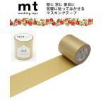 ショッピングマスキングテープ マスキングテープ カモ井加工紙 mt CASA 50mm 金