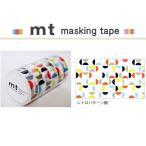ショッピングマスキングテープ マスキングテープ リメイクシート 窓ガラス用 カモ井加工紙 mt CASA  Shade レトロパターン