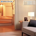 アコーディオンカーテン 安い おしゃれ シック タチカワブラインド 幅241〜270cm×高161〜180cm