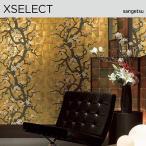 壁紙 クロス 金・銀 サンゲツエクセレクトSG-5064(巾92cm) 和調・高級