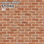TC4587 抽象・石 レンガ 7,080円/M , 5,900円/M2 (定価税別) 商品仕様 規...