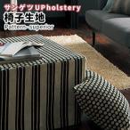 座椅子-商品画像