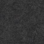 アイカ カッティングシート オルティノ マスターズコレクション 木目 122cm巾 マテリアル VQ-18077A