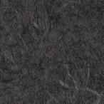 アイカ カッティングシート オルティノ マスターズコレクション 木目 122cm巾 マテリアル VQ-18083A