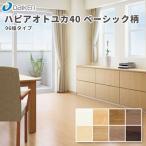 大建工業 オトユカアートIII DW40 YB9540 (36枚・3.12平米)