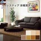 大建工業 フォレスティア 床暖房タイプ 4P YF61 (6枚・3.3平米)