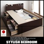 ショッピング大 大容量収納ベッド シングル 日本製 棚 コンセント付き Steady ステディ ベッドフレームのみ