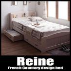 ベッド 収納付き 宮付きベッド コンセント付き ショート丈 シングルベッド Reine レーヌ ボンネルコイルマットレスレギュラータイプ付