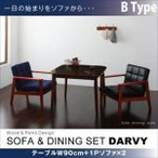 ソファ&ダイニングセット DARVY ダーヴィ/3点セット Bタイプ(テーブルW90cm+1Pソファ×2)