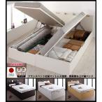 ガス圧式収納ベッド 縦開き レギュラー マルチラスマットレス付き セミシングル