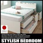 ショッピング大 大容量収納ベッド セミダブル 日本製 棚 コンセント付き Auxilium アクシリム ベッドフレームのみ