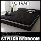ベッド (ローベッド フロアベッド)北欧デザインベッド  ローベッド クイーンベッド Dormirl ドルミール スタンダードボンネルコイルマットレス付き