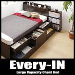 ベッド 引き出し付き 収納ベッド ダブルベッド フレームのみ