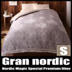 掛布団カバー 掛カバー シングル プレミアムマイクロファイバー 北欧モダンスタイル gran nordic グランノルディック