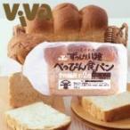 ふすま入り ずっしり11種 べっぴんパン 【食パン】 1斤
