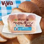 ずっしり11種 べっぴんパン 【食パン - KS乳酸菌生産物質入り】 1斤