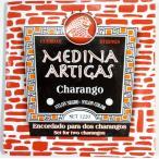 【CHARANGO STRINGS MEDINA ARTIGAS 1220】メディナ・アルティガス チャランゴ 2本分のセット】チャランゴ用の替え弦 ナイロン製の黒【DM便発送可能】
