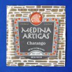 【CHARANGO STRINGS MEDINA 1240 SPECIAL】メディナ・アルティガス プロ・チャランゴ用の特別弦 マイクロワウンド【DM便発送可能】