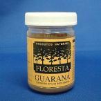 【FLORESTA GUARANA】ブラジル産 ガラナ種の粉末100% フロレスタ 80g