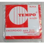 【メール便・DM便発送可能】チャランゴ用弦 ナイロン製【黒・1セットでチャランゴ2本分】