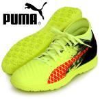 ショッピングプーマ シューズ フューチャー 18.4 TT【PUMA】プーマ  サッカートレーニングシューズ18SS(104339-01)