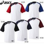 ベースボールシャツ asics アシックス  野球ウエア17SS(BAD017)