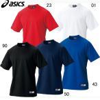 アシックス asics  野球 ベースボールTシャツ 半袖 ホワイト BAT009.01 BAT009 ホワイト L